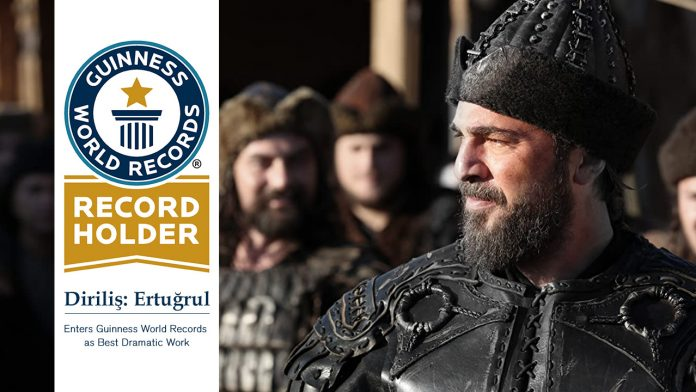 Ertugrul Guinness world records