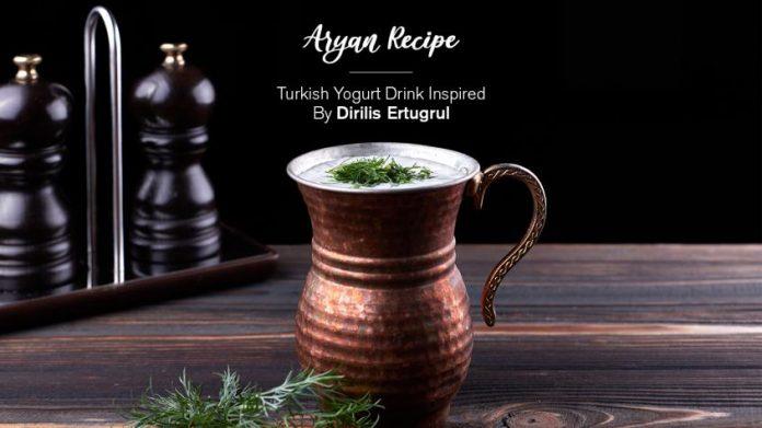 Ayran Recipe