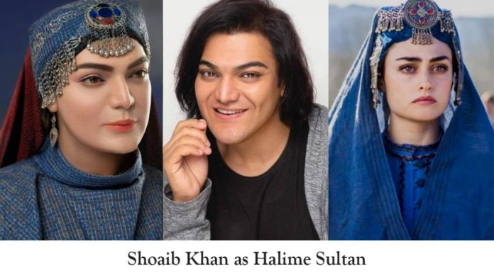 Shoaib as Halime Sultan