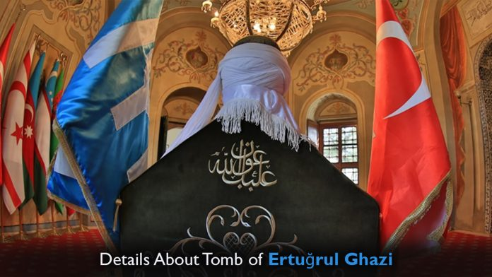 Ertugrul Tomb