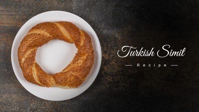 Turkish_Simit_Recipe
